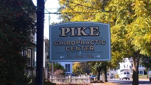 Pike Chiropractic Center, 35 Poplar Street, Danvers, MA 01923